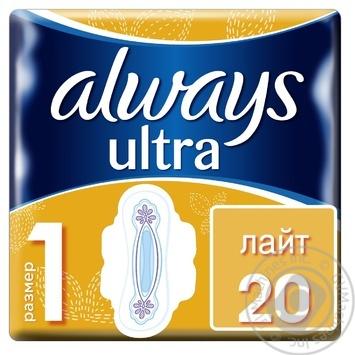 Гігієнічні прокладки Always Ultra Light 20шт - купити, ціни на Novus - фото 3