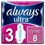 Pads Always Ultra Super Plus 8pcs - buy, prices for Novus - image 4