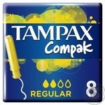 Тампоны Tampax Compak Regular с аппликатором 8 шт