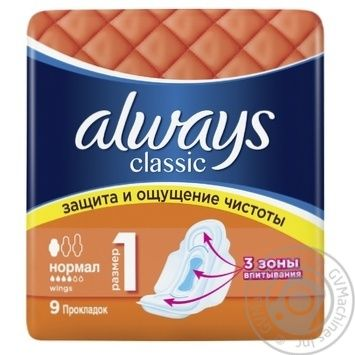 Pads Always Classic Normal Single 9pcs - buy, prices for Novus - image 2