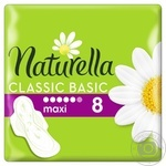 Pads Naturella Classic Basic Maxi with wings 8pcs