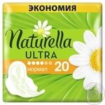 Pads Naturella Ultra Camomile Normal 20pcs