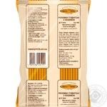 Рогалики Киевхлеб Студенческие с посыпкой 2шт, 120г - купить, цены на Фуршет - фото 3