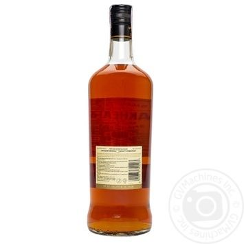 Bacardi Oakheart Original Spirit Spiced Rum - buy, prices for Novus - image 2