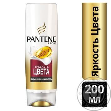 Бальзам Pantene Живі кольори 200мл х6 - купить, цены на МегаМаркет - фото 2