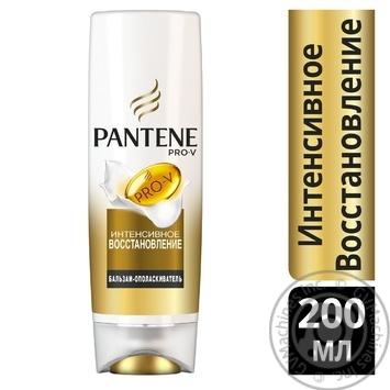 Бальзам для волосся Pantene Інтенсивний догляд 200мл - купити, ціни на Novus - фото 2