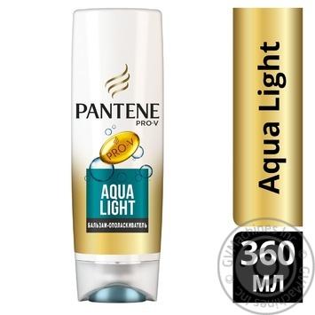 Бальзам-ополаскиватель для волос Pantene Aqua light 360мл - купить, цены на Таврия В - фото 2