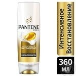 Pantene Pro-v Restoration For Hair Balsam-Conditioner - buy, prices for Novus - image 2