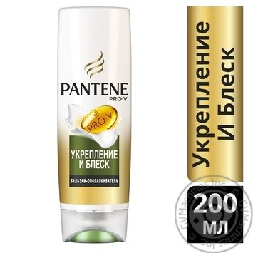 Pantene Pro-V Rinse balm Merge with nature 200ml - buy, prices for Novus - image 2