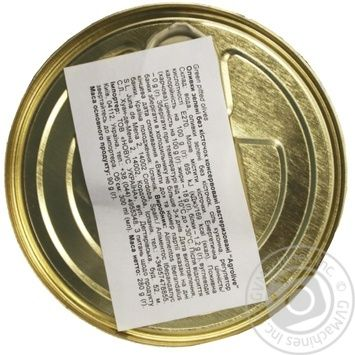 olive green pitted 280g can - buy, prices for Novus - image 3