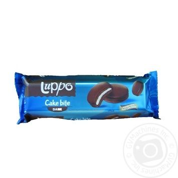 Fruitcake Solen with cocoa in milk chocolate 184g - buy, prices for Novus - image 1