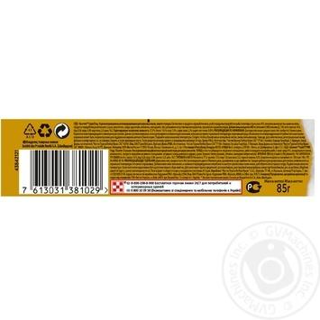 Корм GOURMET Gold Паштет С тунцом для взрослых кошек 85г - купить, цены на Метро - фото 2