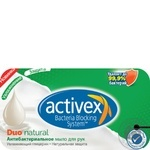 Мило Activex duo natural антибактеріальне 120г