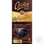 Svitoch Classic with coffee beans black chocolate 85g