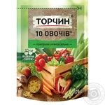Torchyn 10 Vegetables Universal Seasonings 170g