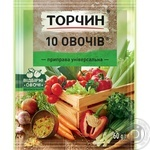 Torchyn 10 vegetables universal seasonings 60g