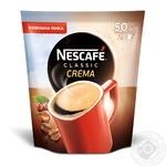 Кава розчинна Нескафе Класік Крема 50 г