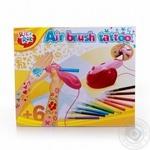 Toy Auchan Auchan for children