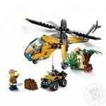 Конструктор Lego Джунгли грузов вертолет 60158 шт