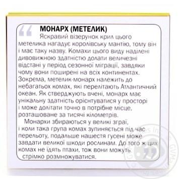 Набор карточек Насекомые англо-украинские - купить, цены на Ашан - фото 2