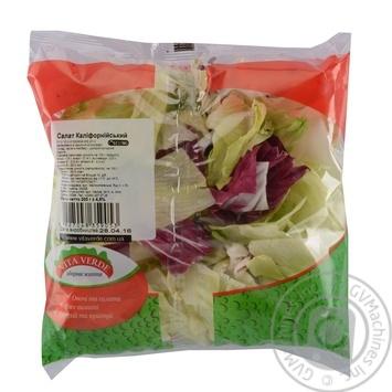 Vita Verde California Salad Mix, 1 Bag - buy, prices for Auchan - image 2
