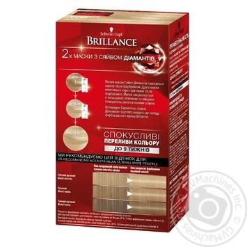 Brillance 811 Hair dye Scandinavian blond 142,5ml - buy, prices for Novus - image 3