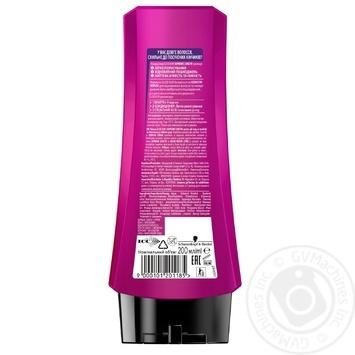 Бальзам Gliss Kur Supreme Length для довгого волосся схильного до пошкоджень та жирності 200мл - купити, ціни на Novus - фото 2