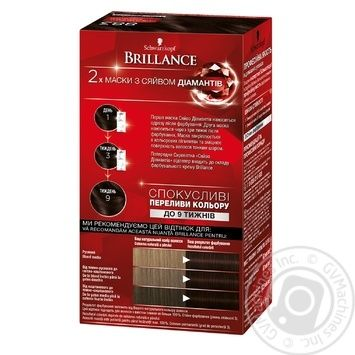 Brillance 883 Hair dye Elegant dark chestnut 142,5ml - buy, prices for Novus - image 5