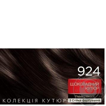 Фарба для волосся Brillance 924 Шоколадний кутюр 142,5мл - купити, ціни на Novus - фото 3