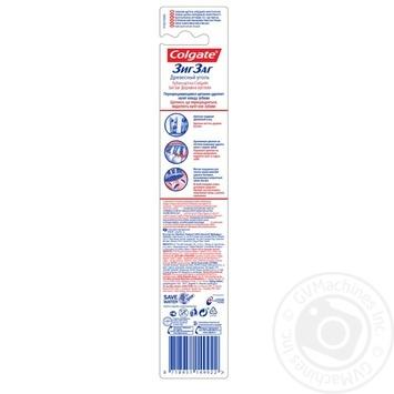 Зубна щітка Colgate Зиг Заг Деревне вугілля середньої жорсткості в асортименті - купити, ціни на Восторг - фото 2