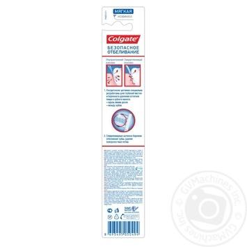 Зубна щітка Colgate Безпечне вибілювання м'яка в асортименті - купити, ціни на Восторг - фото 2