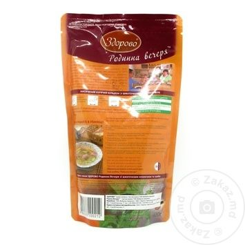 Broth with chicken 400g - buy, prices for Novus - image 2