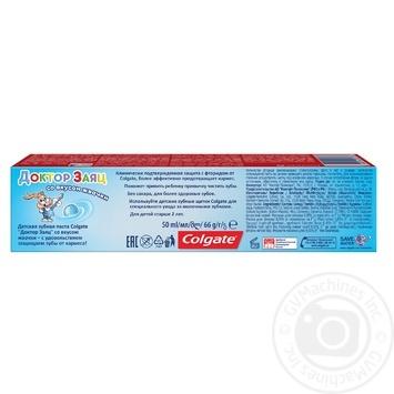 Детская зубная паста Colgate Доктор Заяц со вкусом жевательной резинки 50мл - купить, цены на Novus - фото 3