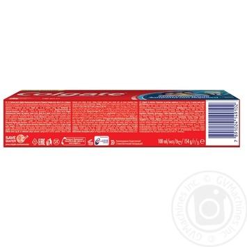 Зубна паста Colgate Максимальний захист від карієсу Свіжа М'ята 100мл - купити, ціни на МегаМаркет - фото 3