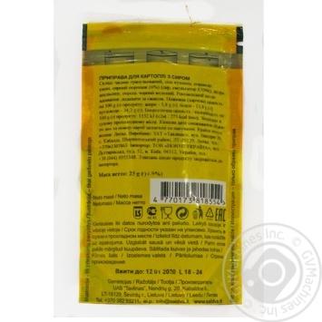 Приправа Saldva для картофеля с сыром 25г - купить, цены на Novus - фото 2