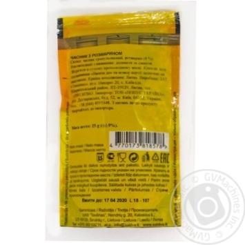 Spices garlic Saldva with rozmarinom 25g - buy, prices for Novus - image 2