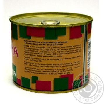 Pyatachok Turystychna Canned Pork 525g - buy, prices for Novus - image 2