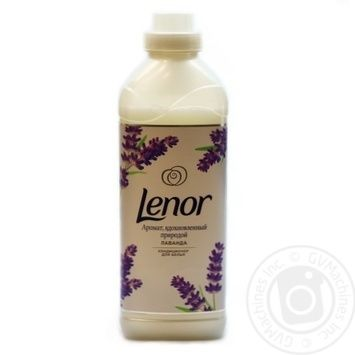 Rinser Lenor Lavanda for washing 910ml