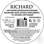 Чай чорний Richard Royal Ceylon 250г - купити, ціни на МегаМаркет - фото 2