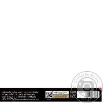 Чайне асорті Curtis Pleasure time в пакетиках 52г - купити, ціни на Novus - фото 3