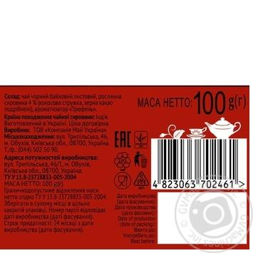 Чай чёрный Curtis Truffle Black ароматизированный листовой 100г - купить, цены на Ашан - фото 4