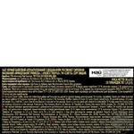 Curtis French Truffle black tea 20*1.8g - buy, prices for Novus - image 3