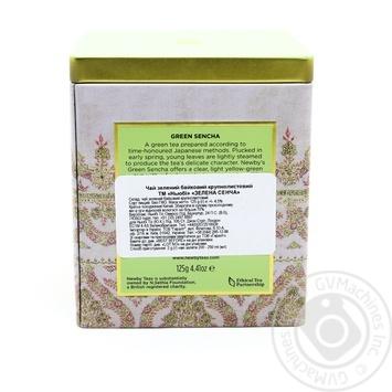 Чай зелений Зелена сенча NEWBY 125г ж/б - купити, ціни на Novus - фото 2
