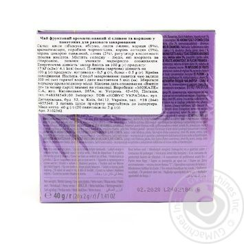 Чай фруктовий ароматизований зі сливою та корицею у пакетиках для разового заварювання Loyd 20*2г - купить, цены на Novus - фото 2