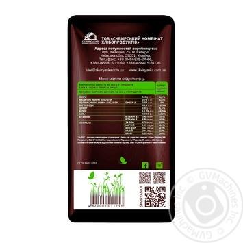 Skviryanka Organic Unsteamed Buckwheat Groats 800g - buy, prices for MegaMarket - image 3