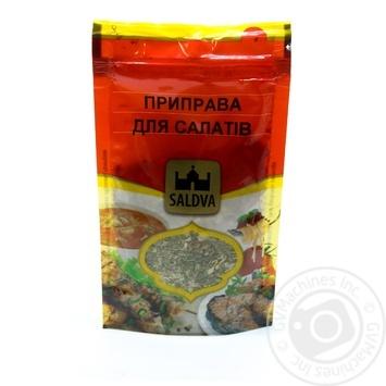 Приправа для салату 25гр Saldva