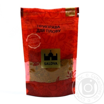 Spices Saldva Private import to pilaf 30g