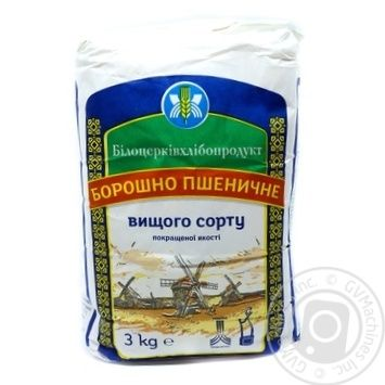 Flour wheat 3000g