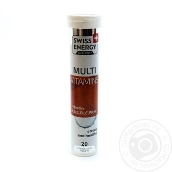 Витамины шипучие Swiss Energy Multivitamins + Biotin №20