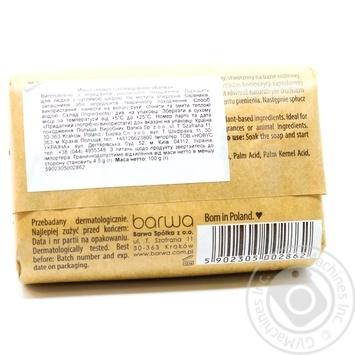 Мило тверде гіпоалергенне Barwa 100г - купить, цены на Novus - фото 2